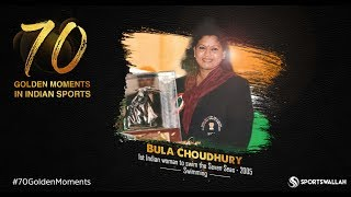 Bula Choudhury - First Indian Woman To Swim The Seven Seas | 70 Golden Moments In Indian Sports