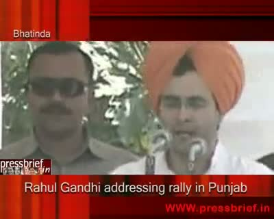 congress general secretary rahul gandhi in bhatinda(punjab) 14th april 2009
