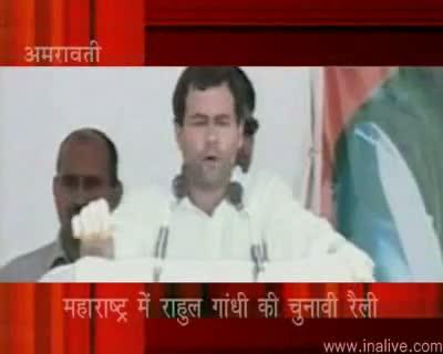 Rahul Gandhi in Amravati (Maharashtra) 9th October 2009