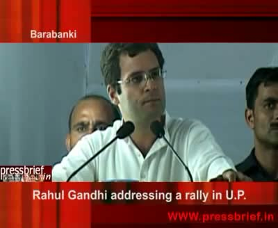 Rahul Gandhi in Barabanki (UP) 27th April 2009 (02)