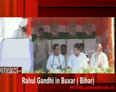 Rahul Gandhi in Buxar on 1st April 2009