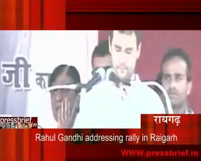Rahul Gandhi in Raigarh, 7th April. 2009