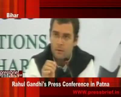 Rahul Gandhi in Patna,2nd Feb.2010  Part 1st