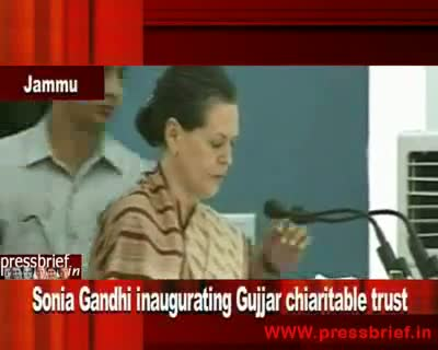 Sonia Gandhi Inaugurating Gujjar Chiaritable trust (Jammu).29th May 2010