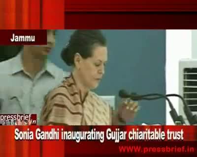 Sonia Gandhi Inaugurating Gujjar Chiaritable trust (Jammu).29th May 2010