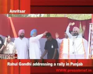 Congress General Secretary Rahul Gandhi addressing a rally in Punjab Amritsar