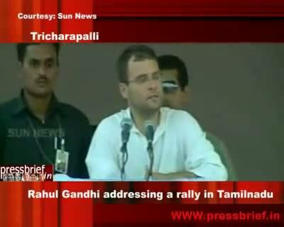 Congress General Secretary Rahul Gandhi addressing a rally in Tamilnadu Tricharapalli8th may 2009