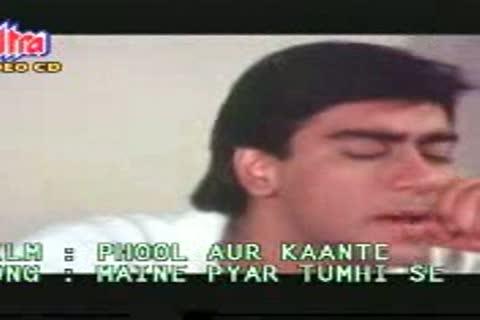 Maine pyar tumhi se kiya hai video Song - Phool Aur Kaante
