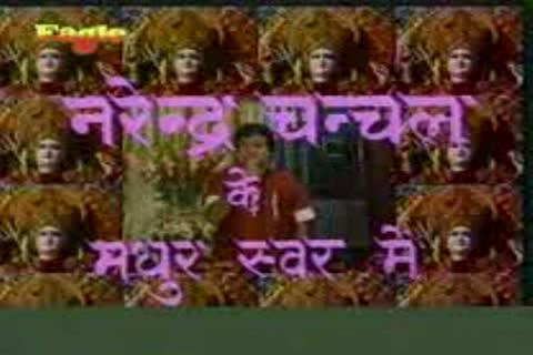 Jagran Ki Raat Medly Video - Narender Chanchal