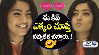 'Kiss' Ekkam - Comedy Video   Telugu Fun Kiss Table   Rashmika Mandanna   Chalo Movie Heroine