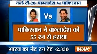 Pakistan vs Bangladesh, T20 World Cup 2016: Pakistan Beat Bangladesh by 55 Runs