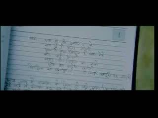 Hai Guzarish video song from the movie Ghajini