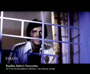 Dil To Hai Dil video song from the move Muqaddar Ka Sikandar singing by Lata Mangeshkar