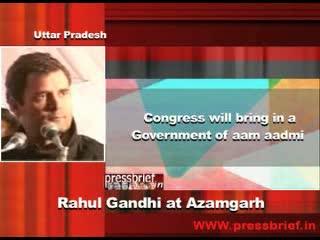 Rahul Gandhi at Azamgarh, 10th January 2012