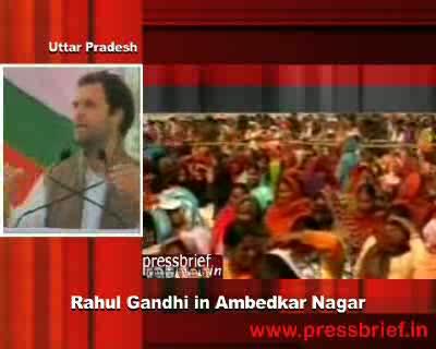 Rahul Gandhi in Ambedkar Nagar, 2nd February 2012
