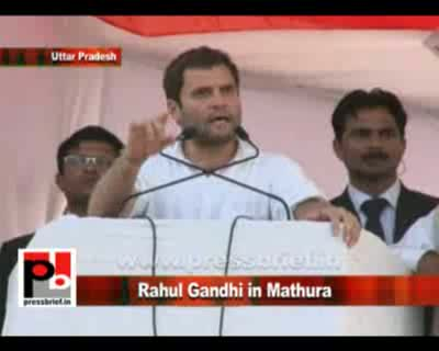 """Congress General Secretary Rahul Gandhi addressed a huge election rally in Mathura as part of his Congress campaign in the poll bound Uttar Pradesh. """"I will not make promises. The people whose intention is noble so not make promises"""" said Rahul"""