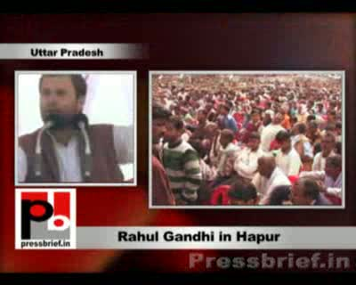 Looting the public funds is the mission of non-Congress parties, said Rahul Gandhi - the Congress General Secretary - while addressing a mammoth election rally in Hapur as part of his Congress campaign in poll bound Uttar Pradesh. He urged the people to f