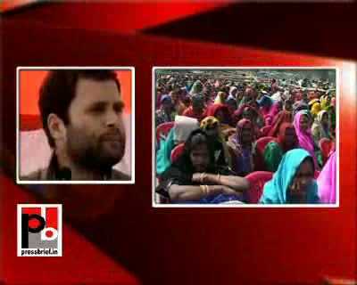 Support Congress and help Congress to form a Government of aam aadmi and youth, urged the Congress General Secretary Rahul Gandhi while addressing an election rally in Bisalpur in Philiphit (UP). He also lashed out at parties like BSP and SP for cheating