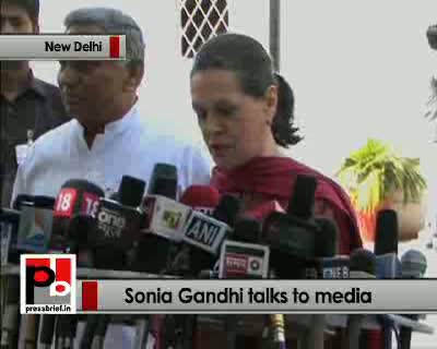 """""""We accept the defeat with humility"""" said Congress President and UPA Chairperson Sonia Gandhi while interacting with the media after the announcement   of Assembly poll results. She said that the Congress will analyse the situation and the resul"""