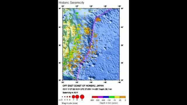 Japan earthquake Japan's new tsunami terror: Massive 7.3 earthquake strikes off coast