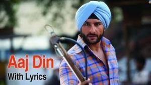Aaj Din Chadheya Song With Lyrics - Love Aaj Kal