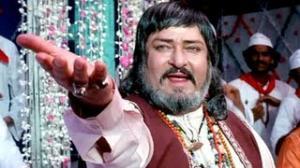Allah Hoo Allah Hoo - Shammi Kapoor Hit Song - Kala Dhanda Gorey Log (1986) - Sunil Dutt [Old is Gold]