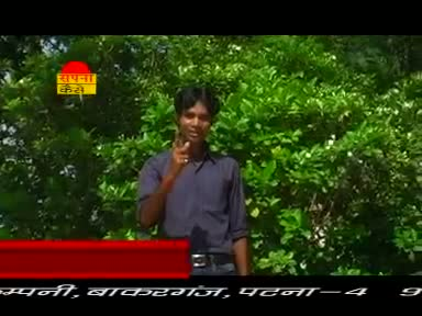 A Mis Suna Suna ( Bhojpuri New Hot Romantic Song ) Singer - Anmol Kumar Gupta, Ranjan Rana