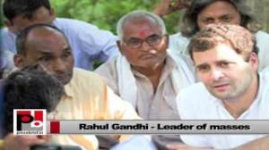 Rahul Gandhi always insisted for empowering the poor and downtrodden
