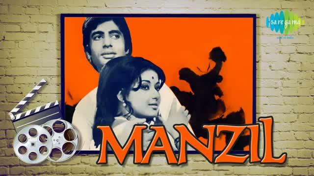 Rim Jhim Gire Sawan - Kishore Kumar - Manzil (1979) - Amitabh Bachchan [Old id Gold]