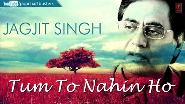 Kabhi To Aasma Se - Jagjit Singh Ghazal - Tum To Nahin Ho Album - Best Of Jagjit Singh Ghazals