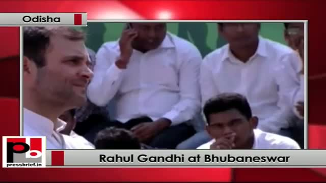 Rahul Gandhi: Youngsters need to run the state