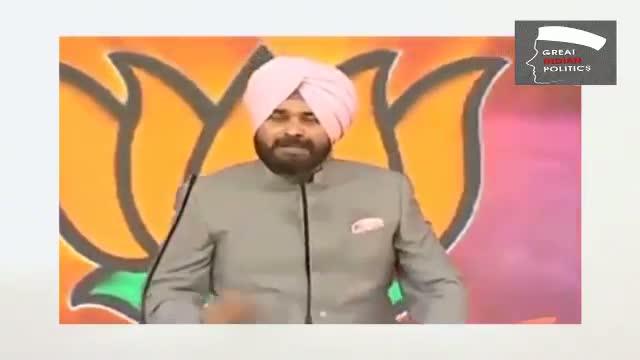 BJP Leader Navjot Singh Sidhu's Funny Shayari on Congress Party, Calls Munni Badnam