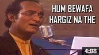 Hum Bewafa Hargiz Na The   Abhijeet Bhattacharya Tribute Song   Naina Barse - Dard Bhare Geet (Bollywood Yaadein)