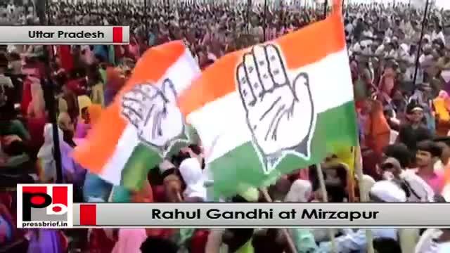 Rahul Gandhi : BJP talks something in Maharashtra and talks something else in UP