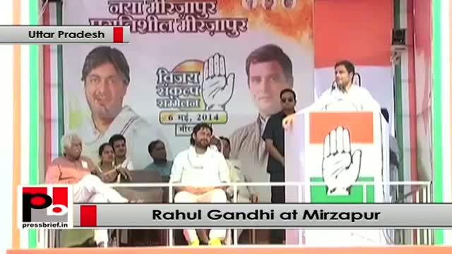 Rahul Gandhi : We never abuse any one; never use wrong words; don't show anger