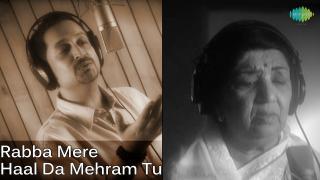Ya Rabba | Rabba Mere Haal Da Mehram Tu | Lata Mangeshkar Feat Baiju Mangeshkar