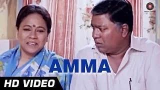 Amma - Manjunath - Full Video - Shankar Mahadevan | HD