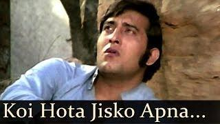 Koi Hota Jisko Apna Hum Apna Keh Lete - Kishore Kumar - Mere Apne [Old is Gold]