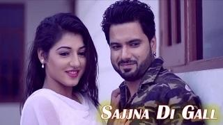 Sajjna Di Gall | Mandeep Mithi | Latest Punjabi Songs 2014