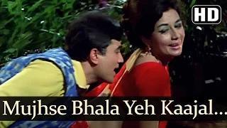 Ni Soniye, Mujhse Bhala Ye (HD) - The Train Songs - Rajesh Khanna - Nanda - Lata & Mohd Rafi [Old is Gold]