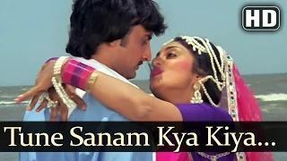 Tune Sanam Kya Kiya (HD) - Mera Muqaddar Songs - Tanuja - Amritraj - Alka Yagnik [Old is Gold]