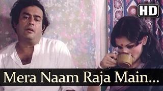 Machal Kar Jab Bhi Ankhon (HD) - Griha Pravesh Songs - Sanjeev Kumar - Sharmila Tagore - Bhupinder [Old is Gold]