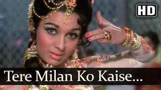 Tere Milan Ko Kaise Chalu (HD) - Rakhi Aur Hathkadi (1972) - Asha Parekh - Ashok Kumar - Asha Bhosle [Old is Gold]