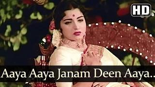 Aaya Aaya Janamdin Aaya (HD) - Pyar Ki Pyas (1961) - Honey Irani - Nishi [Old is Gold]