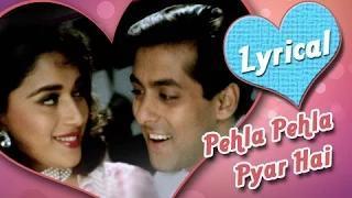 Pehla Pehla Pyar Hai with lyrics - Salman Khan, Madhuri Dixit | Hum Aapke Hain Koun (1994)