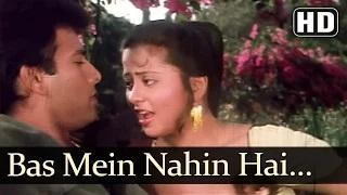 Bas Mein Nahin Hai Jawani Meri (HD) - Aag Ke Sholay (1988) Movie - Alka Yagnik Songs [Old is Gold]
