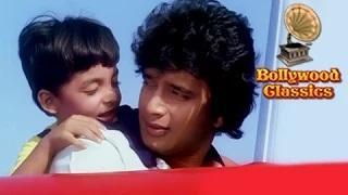 Daddy Tum Aunty Se Pyaar Karte Ho - Amne Samne (1982) - R D Burman Hits - Mithun Chakraborty Songs [Old is Gold]