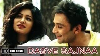 Shael's Dasve Sajnaa...(Shael Official)