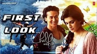 Chal Wahan Jaate Hain FIRST LOOK | Tiger Shroff & Kriti Sanon
