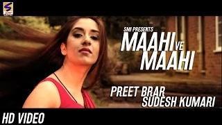 HD Latest Brand New Hits Song | Mahi ve Mahi | Preet Brar | Sudesh Kumari